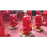 呼伦贝尔室内消火栓泵厂家,多级消防泵供应