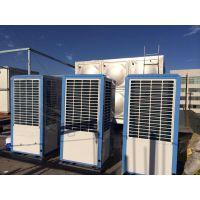 空气能热水器商用机空气源热泵地暖酒店宾馆