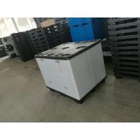 可折叠循环物流箱,中空板围板箱,pp塑料中空板箱