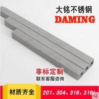 佛山304 316L不锈钢方管品牌厂家30*30*3.0规格不锈钢方通批发多少钱