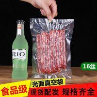 包装袋 食品袋 高温蒸煮