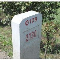 江西九江生产玻璃钢标志桩厂家质优价低