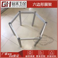 六边型展架立柱 三角形展架60度菱柱 小孔六棱柱 六角柱展板