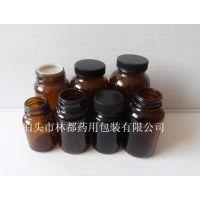 50ml棕色钠钙玻璃瓶
