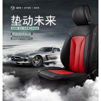 广州汽车坐垫 四季通用全包围皮革夏季透气五座垫座椅套
