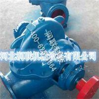 唐山单级双吸中开式离心泵 单级双吸中开式离心泵100S90量大从优
