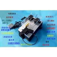 静脉可视大鼠尾注固定器价格 型号:JY-YLS-Q10G 金洋万达