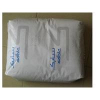 充电宝外壳苹果白PC原料SABIC945