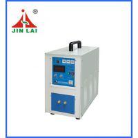 供应高频JL-15KW感应加热熔化焊