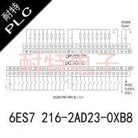 耐特PLC,6ES7 216-2AD23-0XB8,电源电器配套