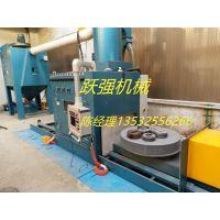 跃强YQ-ZP1314-2T-12A铝型材模具专用自动喷砂清理机