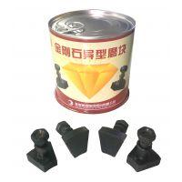 金刚石磨头AM-12型异型加厚精磨头黄河旋风牌厂家直销新品热卖