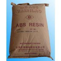 供应ABS 台湾台化 ANC120 原厂原包
