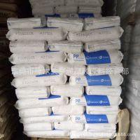 透明耐高温PP 韩国三星 HJ730 厂家直销 食品级耐高温PP塑料原料