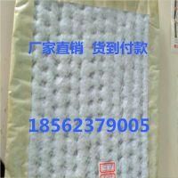 高要山东及地区诺联1000-8000g钠基膨润土防水毯规格齐全多少钱 怎么卖 价格低