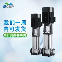 泰州南方泵业CDM2-2立式多级离心泵