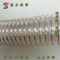 厂家直销塑丰25mm-500mmPU钢丝伸缩软管吸尘通风管聚氨酯透明波纹管耐磨损耐高温