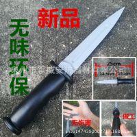 无味环保道具模拟刀 表演舞台道具 对抗实战训练 武术学校军训