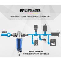 净邦净水器、前置过滤器、厂家直销