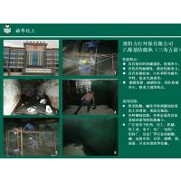 广东惠州三布五涂乙烯基防腐池包工包料