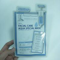 厂家定制面膜袋 局部UV效果三边封连体铝箔面膜袋 多种颜色面膜包装袋