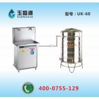 玉晶源UK-60饮水机洗澡两用节能开水炉|工厂工地洗澡开水炉器生产厂家