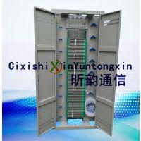 冷轧板 落地式144芯光纤配线架