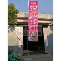 安徽芜湖金陵注水广告旗帜旗杆 道旗路旗生产加工 5米注水旗杆双透彩旗
