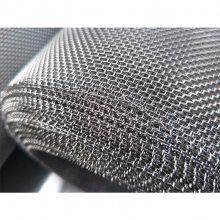 不锈钢矿筛网,斜纹席型网,编织304网布