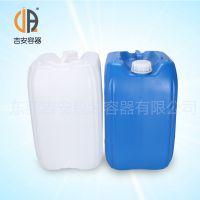 25L升欧版化工方扁塑料桶 耐摔食品化工包装桶 厂家直销 价格优惠