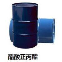 河南郑州丹凤醋酸丙酯厂家,优级乙酸正丙脂含量《99.9%》批发密度0.8878沸点101.6℃