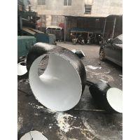 大口径异径管三通D1020*D720广西沧海钢管厂批发价格出厂