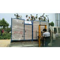 供应合肥响咚咚60KW电磁变频蒸汽锅炉/工业用电磁蒸汽发生器