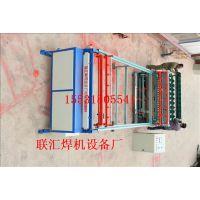 安平建筑网焊网机厂家