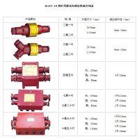 中西(LQS特价)矿用通讯电缆连接器分线盒(4通5对) 型号:CM10-KLH4库号:M210598
