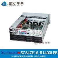 超微SC847E16-R1400LPB 4U机架式服务器存储机箱 36盘位热插拔