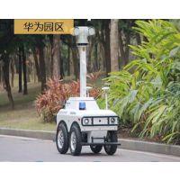 出售安防机器人,安保巡逻防护机器人售卖
