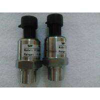 PT3050-1空调压力变送器