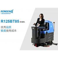 内蒙古全自动洗地机驾驶式洗地机清洁效率非常好