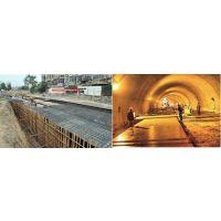 商丘隧道施工人员定位系统/设备安装公司