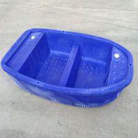 斯伯佳塑料渔船湖蓝色3.6米厂家直销