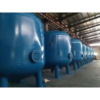 印染厂废水中水回用项目 降低色度 有机物 余氯 双膜过滤前置碳钢衬胶活性炭过滤器