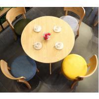 倍斯特日式暖色清新实木餐桌创意休闲主题餐厅原木色餐桌厂家定制