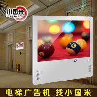工厂直销22寸壁挂电梯广告机 液晶电视机广告屏 视频音乐播放器广告机