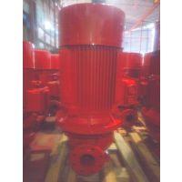 上海3CF认证厂家XBD5/25G-FLG消防泵价格/喷淋泵消火栓泵选型