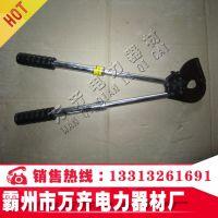 J13电缆剪棘轮式720平方钢芯铝绞线 150平方钢绞线