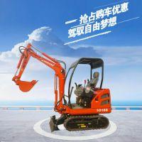 【挖掘机哪种】徐州山鼎小型挖掘机厂家推荐保证重量