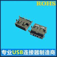 大电流USB卧贴母座 短体10.0沉板1.1/1.9贴片A母【QC大电流2.0/3.0专用af】