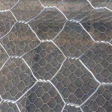 加筋格宾网价格 格宾网垫价格 石笼网厂