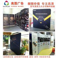 深圳喷画 会展背景板 桁架搭建 展架 PVC